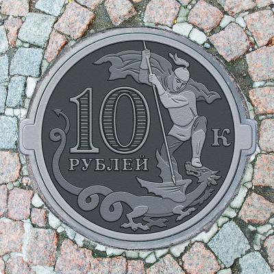 moscow-manhole-chervonets.jpg