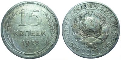 Монеты 1922.jpg