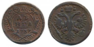 1737 2.jpg