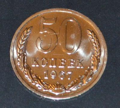 50-67r.jpg