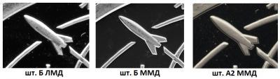 ЦИОЛКОВСКИ (ракеты на шт. Б и А).jpg