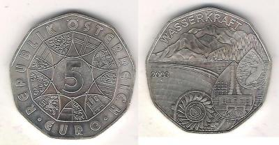 Австрия 5 евро 2003 Дамба ГЭС.jpg