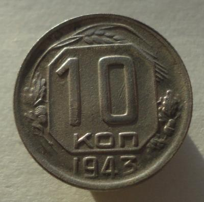 DSC08197.JPG