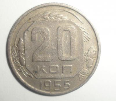 55 2.JPG