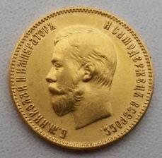 10 рублей 1902 года аверс.jpg