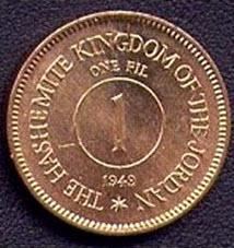 1949 Jordan 1 Fil.jpg