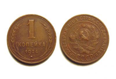 1к.-1924-Ф4.jpg