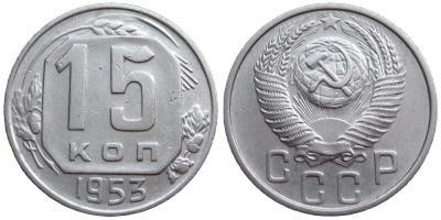 15kop1953-2.jpg
