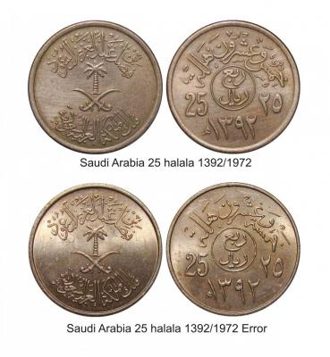сауд. аравия 25 халал 1972 два типа_3.jpg