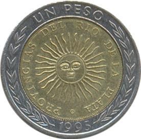 Аргентина1П95а.JPG