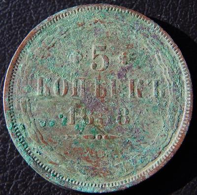 DSCN3931.JPG