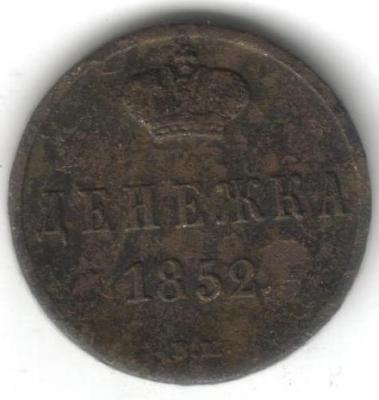 1852r.jpg