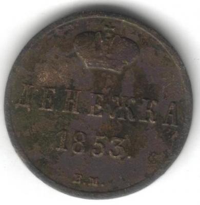1853r.jpg