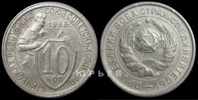 Монеты 1683.jpg