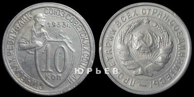 Монеты 1676--.jpg
