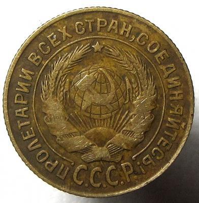 2-1931..jpg