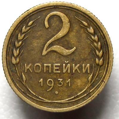 2-1931.JPG