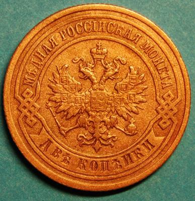 DSC_3625.JPG