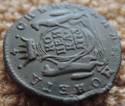 DSCN1490  Копейка 1773 г..JPG