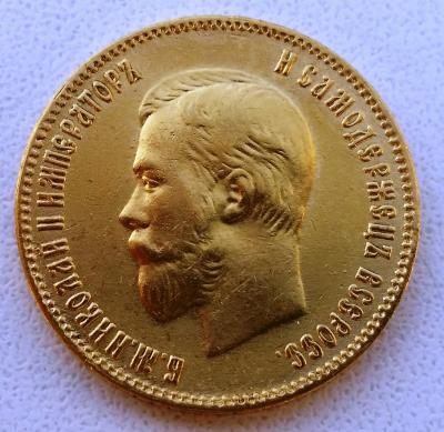 10 руб 1902 год аверс.jpg