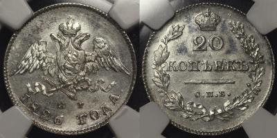 20k 1826 NG a SM.jpg