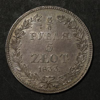 0.75R 5zl 1833 NG rev1 SM.jpg