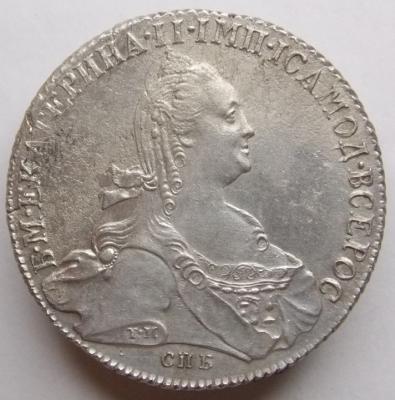 Рубль 1775 ЯЧ СПБ (2).jpg