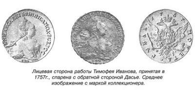 Zander collectors mark.jpg