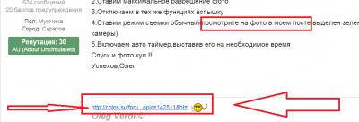 ссылка в подписи)).png