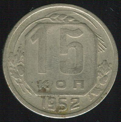 15-52-VG-rev_max.jpg