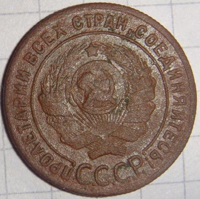 DSC02274.JPG