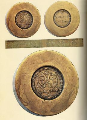 1771 Sestroretskiy Rouble Novodel b.jpg