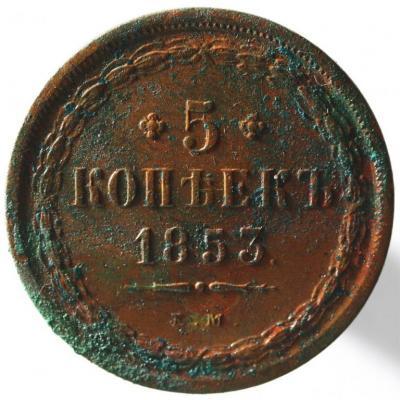 1853 2.jpg