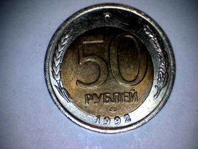 50 5.jpg