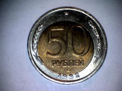 50 7.jpg