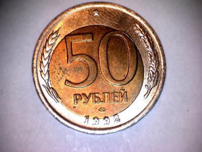 50 4.jpg