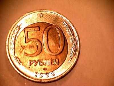 50 1.jpg