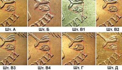 10r_2010m_a-b-v1-v2-v3-v4-g-d_fs (2).jpg