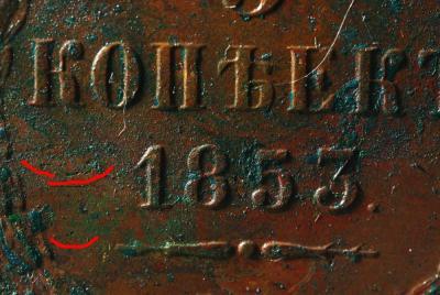 1853 3.jpg