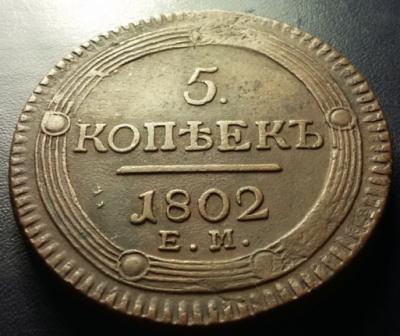 1802б.jpg