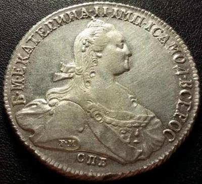 1774б.jpg