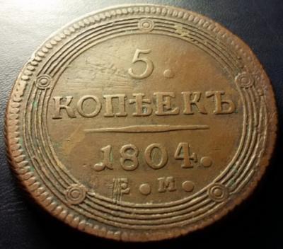 1804б.jpg