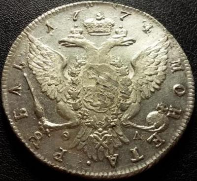 1774.jpg