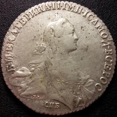 1770б.jpg