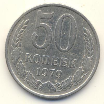 50k-79-r-1.jpg