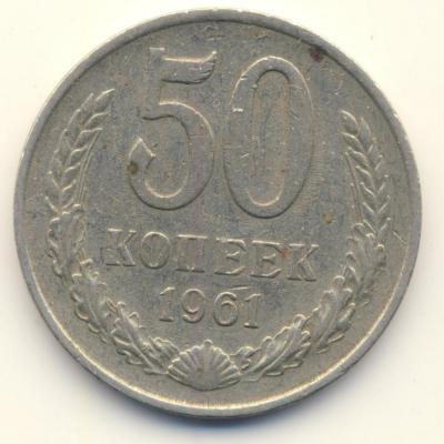 50k-61-1-r.jpg