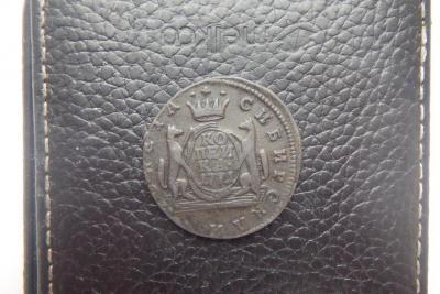 1 1771 1.JPG