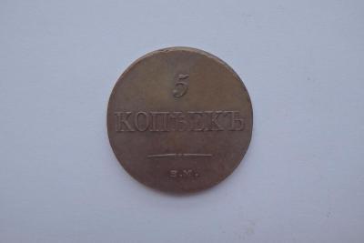 5 1834 2.JPG
