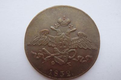 5 1834 1.JPG