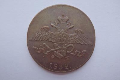 5 1834.JPG